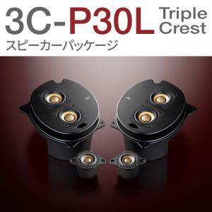 3C-P30L-Triple-Crest