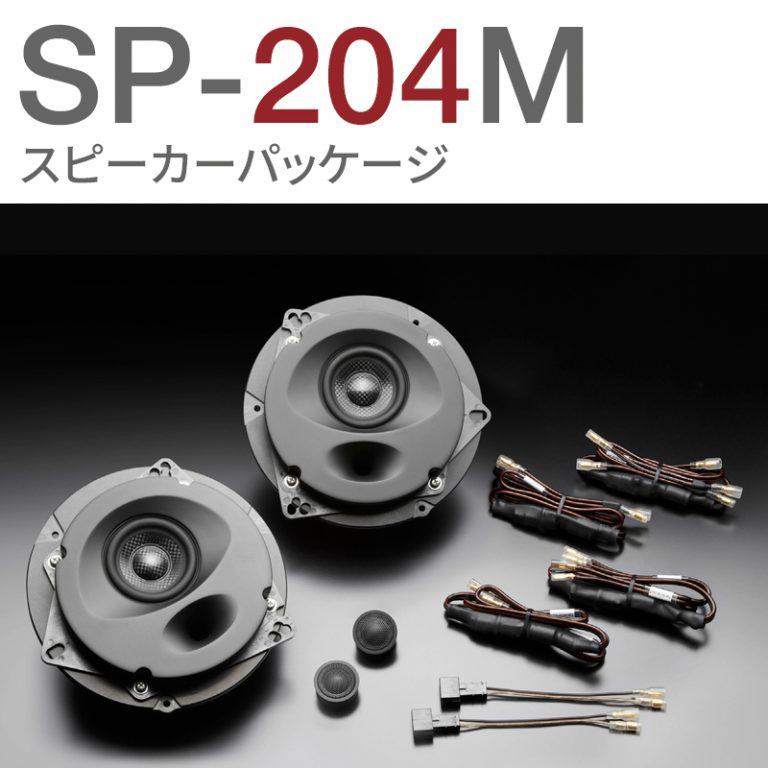 SP-204M