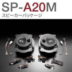 SP-A20M