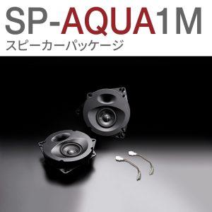 SP-AQUA1M