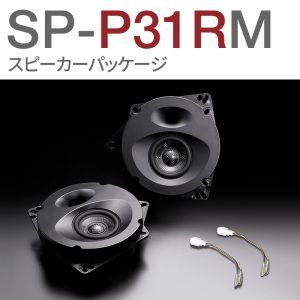 SP-P31RM
