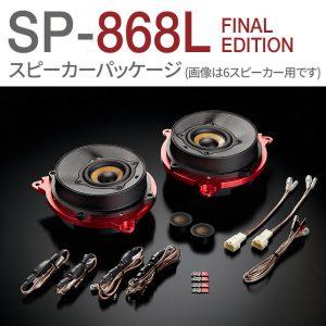 SP-868L-FinalEdition