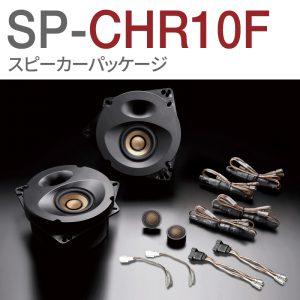 SP-CHR10F