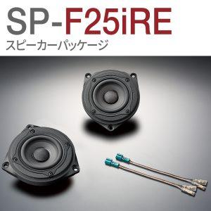 SP-F25iRE