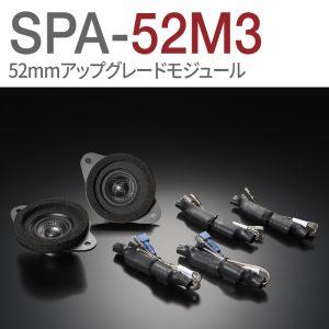 SPA-52M3