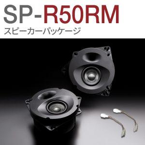 SP-R50RM